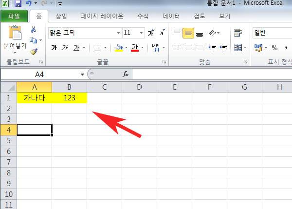 엑셀 글자 문자 텍스트 합치기 CONCATENATE 함수 기본사용방법