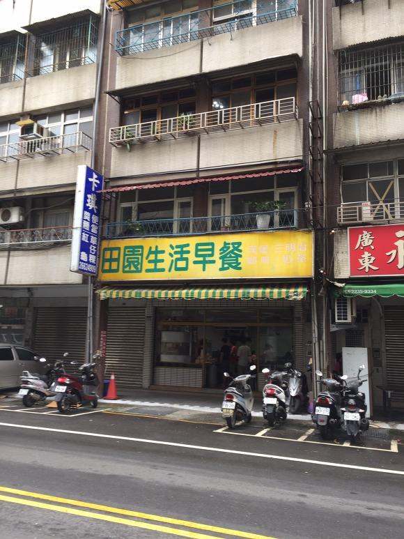 대만의 일반 가정집 풍경