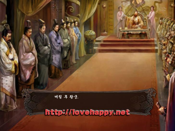 미녀삼국지 - 15화 조조, 황궁을 장악하다. 018
