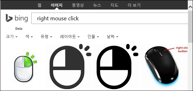 right_mouse_22