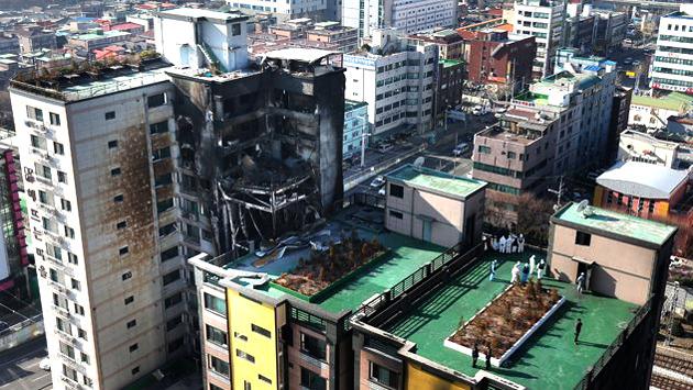 고층건물 화재