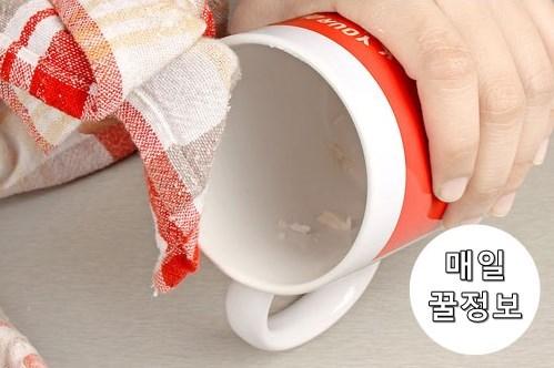 커피얼룩지우법 베이킹소다