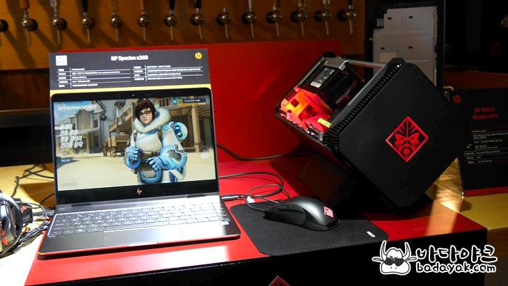 HP 오멘 게이밍 노트북