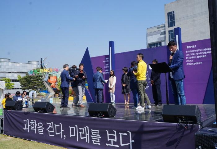 2017 과학 어울림마당 걷기대회