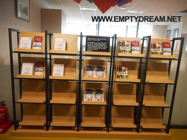 싱가포르 여행 준비 - 싱가포르 관광청 무료 책자 얻어오기