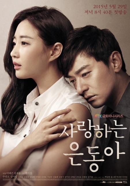 My Love Eun Dong 사랑하는 은동아 / Kore Dizisi / İzlediğim Diziler #2