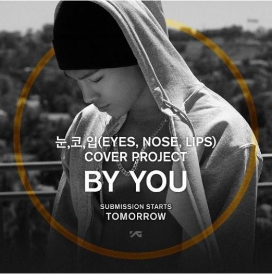 Bài hát Hàn Quốc Mắt, mũi, môi