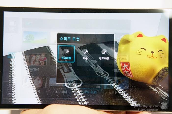 베가아이언2, 카메라, 동영상, 모드,  모션