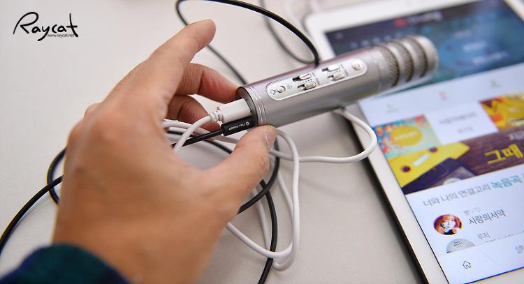 k8 플러스 마이크에 스피커와 태블릿 연결