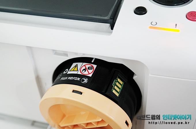 후지제록스 프린터스 P255 dw, 레이저 프린터, 레이저 토너 교체 방법