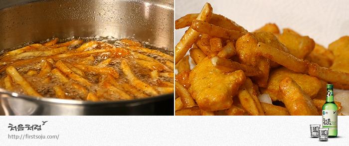 튀김 감자
