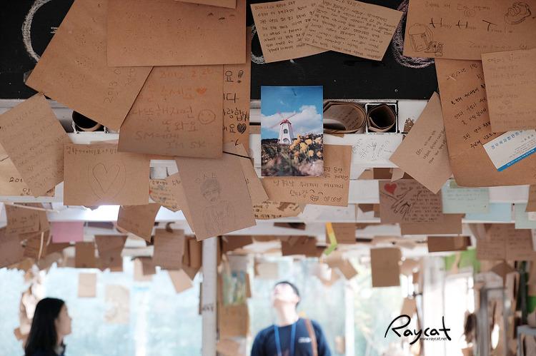 대룡마을 무인카페 포스트잇 도배