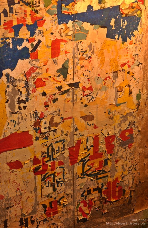 더러운 벽 - soy