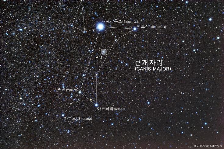 밤하늘의 여행 큰개자리 Canis Major
