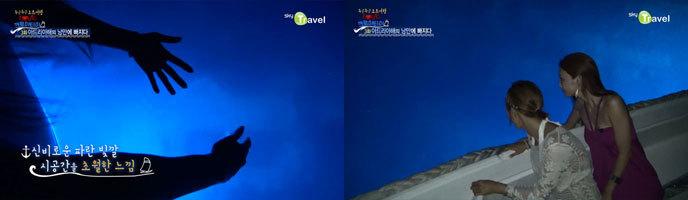 비세보 섬의 파란동굴, 블루 케이브