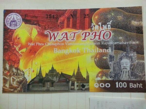 태국 방콕 왓 포 티켓