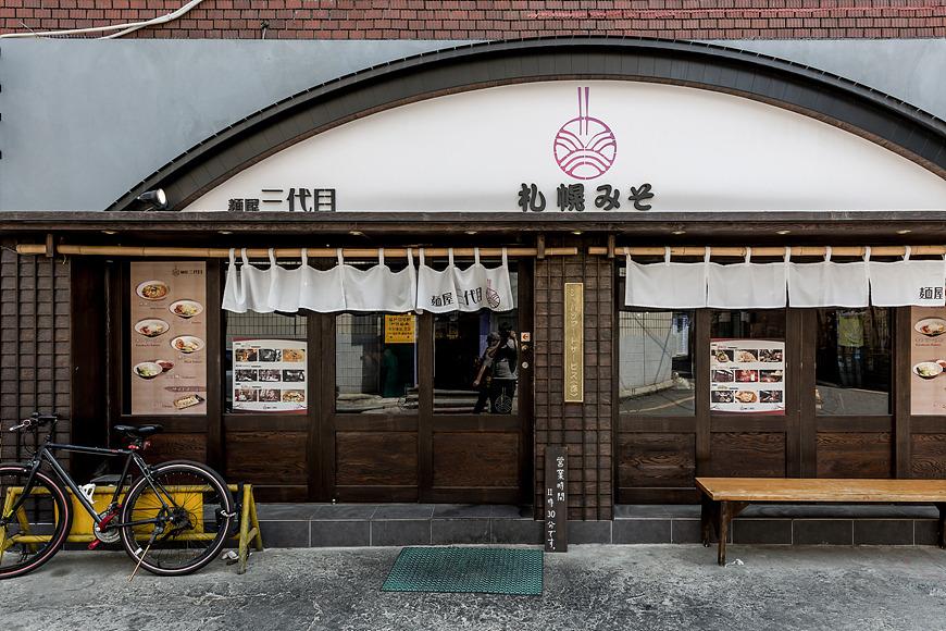 멘야산다이메, 행궁동 일본 라멘 집