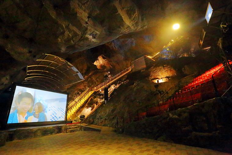동굴예술의전당 광명 동굴 추천 동굴여행지