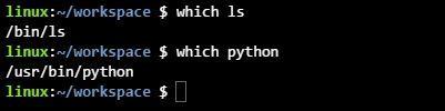 리눅스 which 명령어 위치 경로 확인