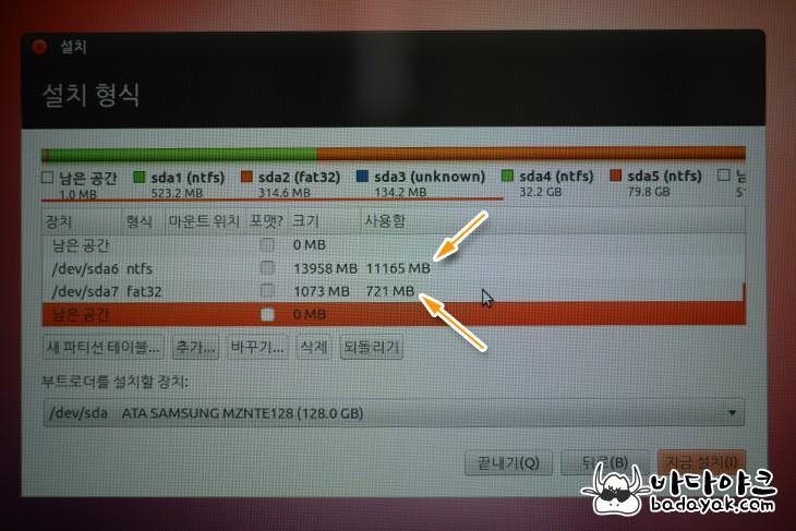 삼성 아티브북9 2014에디션
