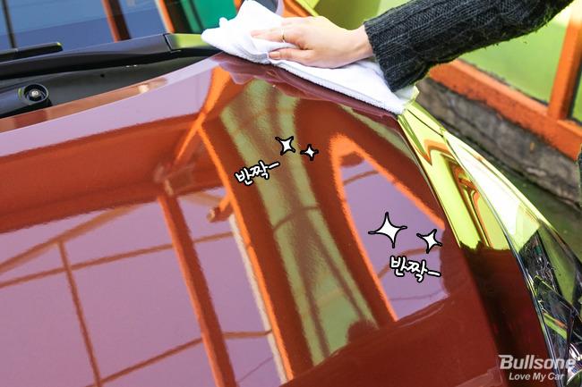 크리스탈코트로 셀프유리막코팅이 이렇게 쉽습니다!