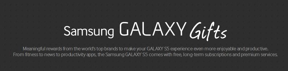 삼성, 삼성전자, 갤럭시S5, 갤럭시 S5, 갤럭시 S5 번들, 갤럭시 S5 사은품, Galaxy S5 bundle, Galaxy S5,