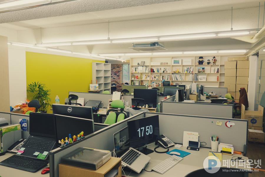 내자리에서 보이는 사무실 전경