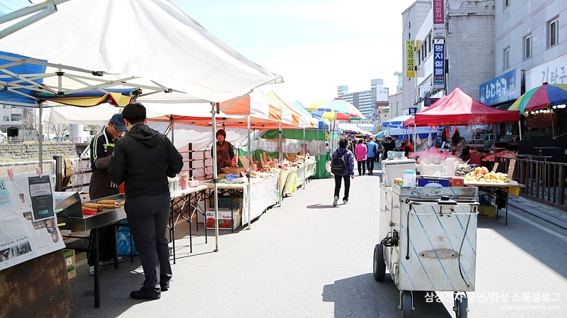 용인 중앙시장