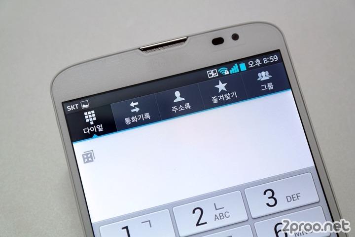 뷰3, 엘지 뷰3, LG, LG Vu3, LG 뷰3, 손연재, 손연재폰, 손연재 스마트폰, 뷰3 후리, 뷰3 리뷰, 뷰3 장점, 뷰3 단점, 뷰3 사진, 뷰3 특징, 뷰3 숨겨진 기능, 숨겨진 기능, 4:3, 16:9, 뷰3 화면, 한손조작모드, 화면비율, 뷰3 민트, 뷰3 자판, 뷰3 패턴, 엘지 패턴, 뷰3 잠금화면, Q슬라이드
