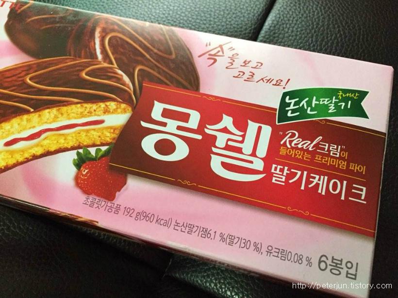 몽쉘 딸기케이크