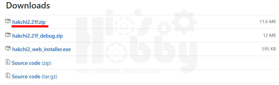 [SNES] 해킹 강좌 1 - 커스텀 커널 씌우기