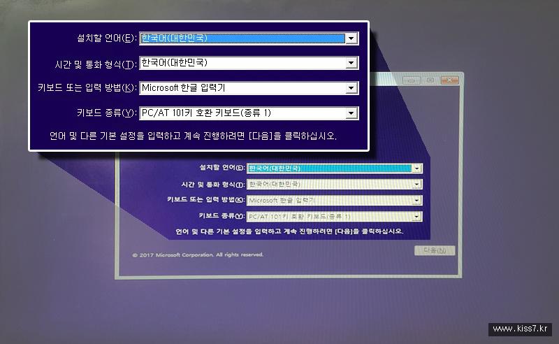 사진: 언어와 국가, 키보드 입력 선택 화면.
