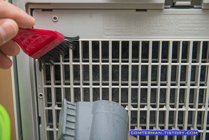 블루스카이 5000 대전 필터 청소 방법