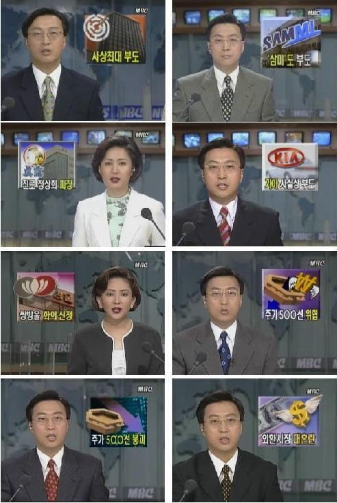 장충기 사장 문자, 이인용·MBC 인사 개입 의혹