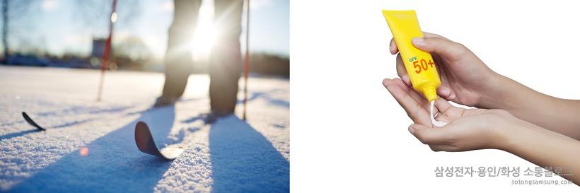 스키장 필수 아이템 선크림