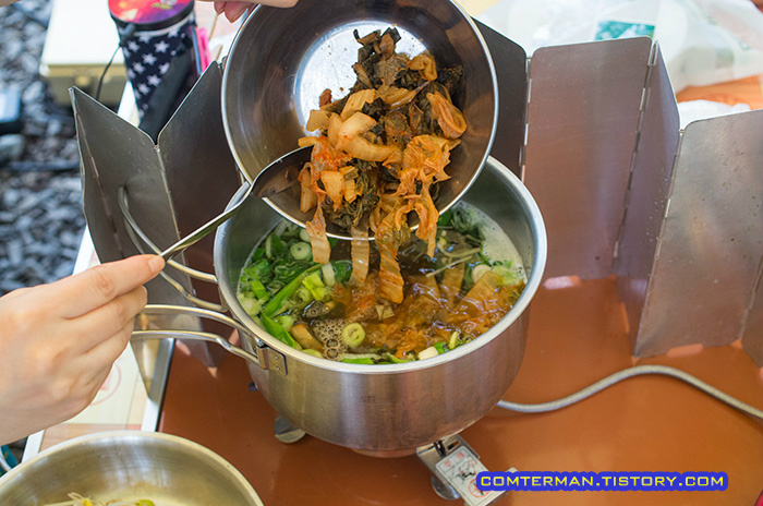 콩나물국밥 만드는 방법 김치