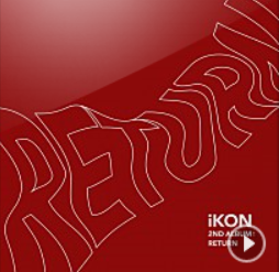 """"""" 사랑을 했다(LOVE SCENARIO) ... """" - iKON  자동재생/반복듣기/가사/뮤비"""