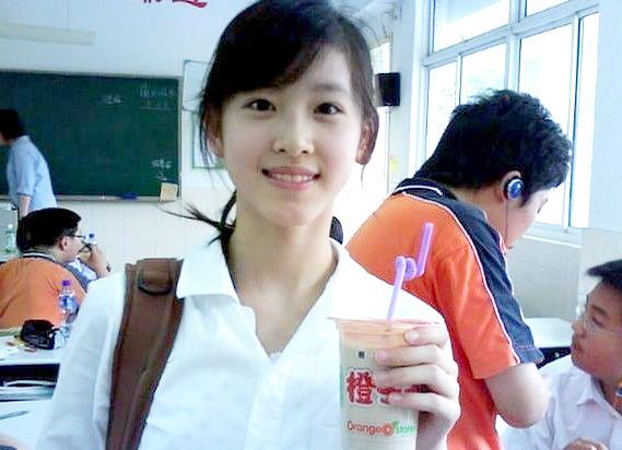 장저톈, 밀크티녀