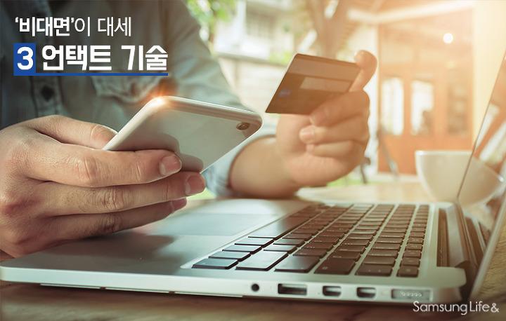 핸드폰으로 카드결제