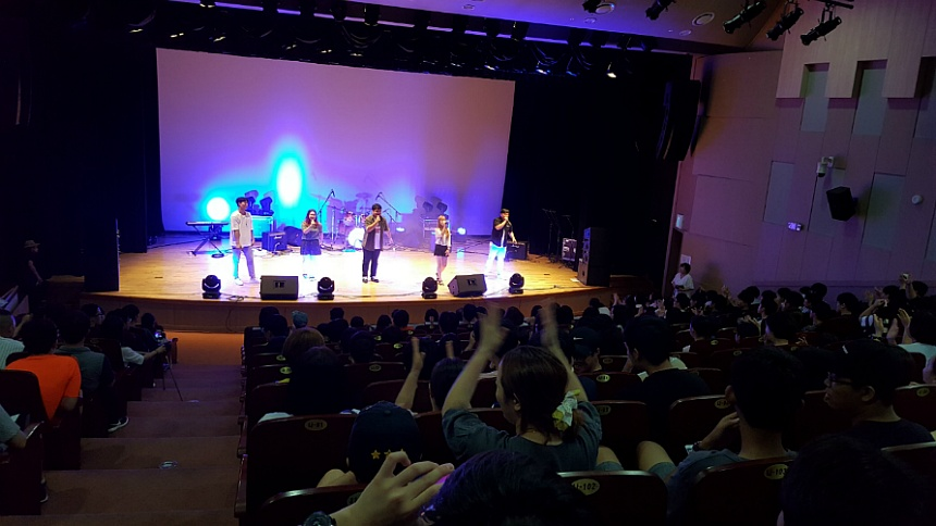 아카펠라 그룹 '나린'의 축하공연