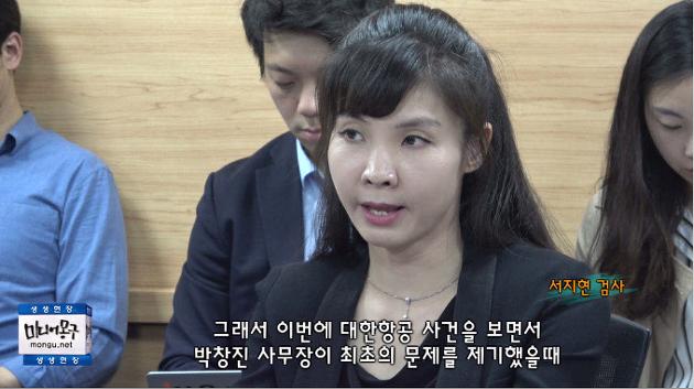 [영상] 서지현 검사, 거침없는 발언