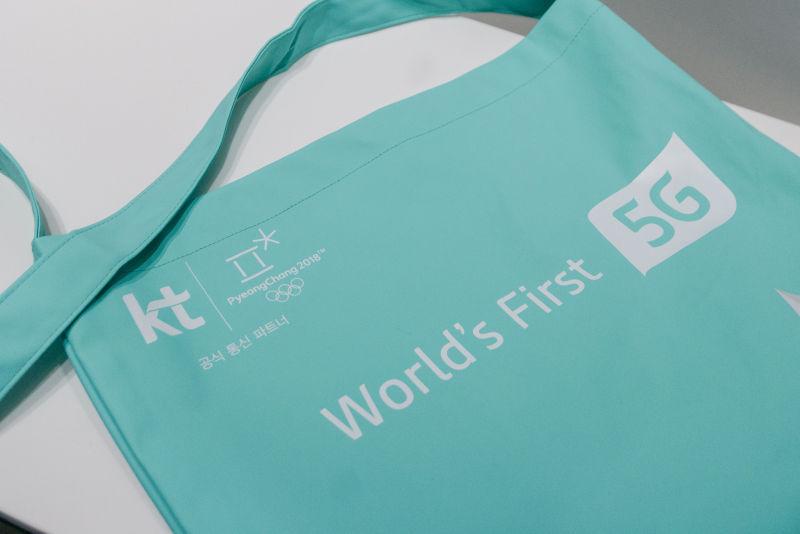 평창동계올림픽, KT 5G 커넥티드 체험관 후기