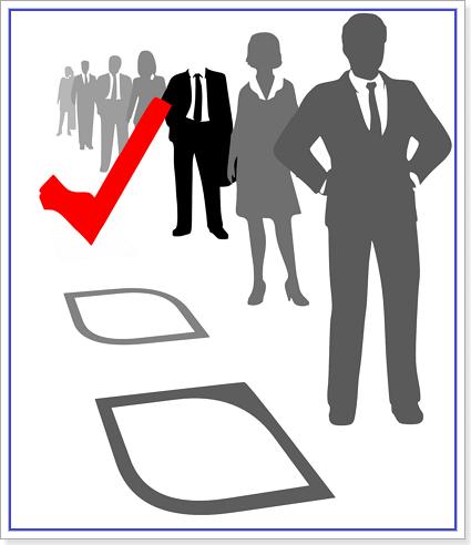 공공기관 채용비리 특별점검