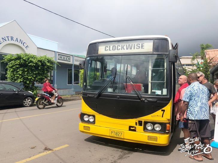 쿡아일랜드 쿡제도 라로통가 폴리네시안 뉴질랜드 일본차 일본버스 쿡아일랜드버스 교통수단 스쿠터 김병만 정글의법칙 cook islands rarotonga avarua