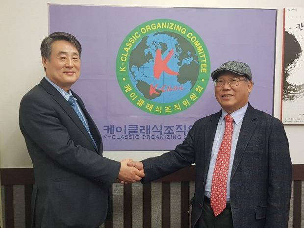 [인사동정] K-클래식 조직위원회, 박유석 신임 운영위원장 임명