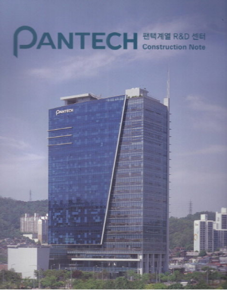 Pantech headquarters(팬택 본사)