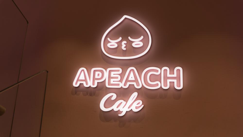 어피치 카페 로고