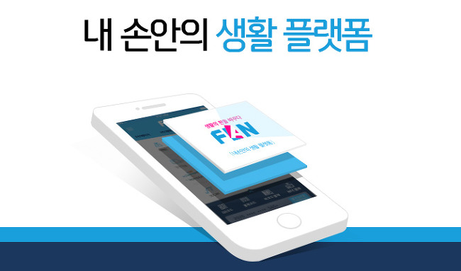 [UI 디테일] 신한은행 Fan 앱카드 약관 동의 UI의 불편함