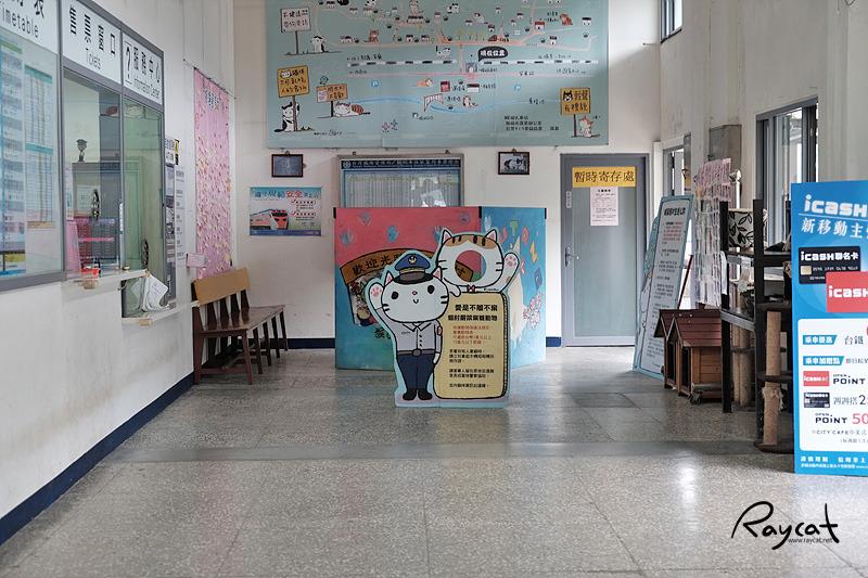 허우통 역 매표소