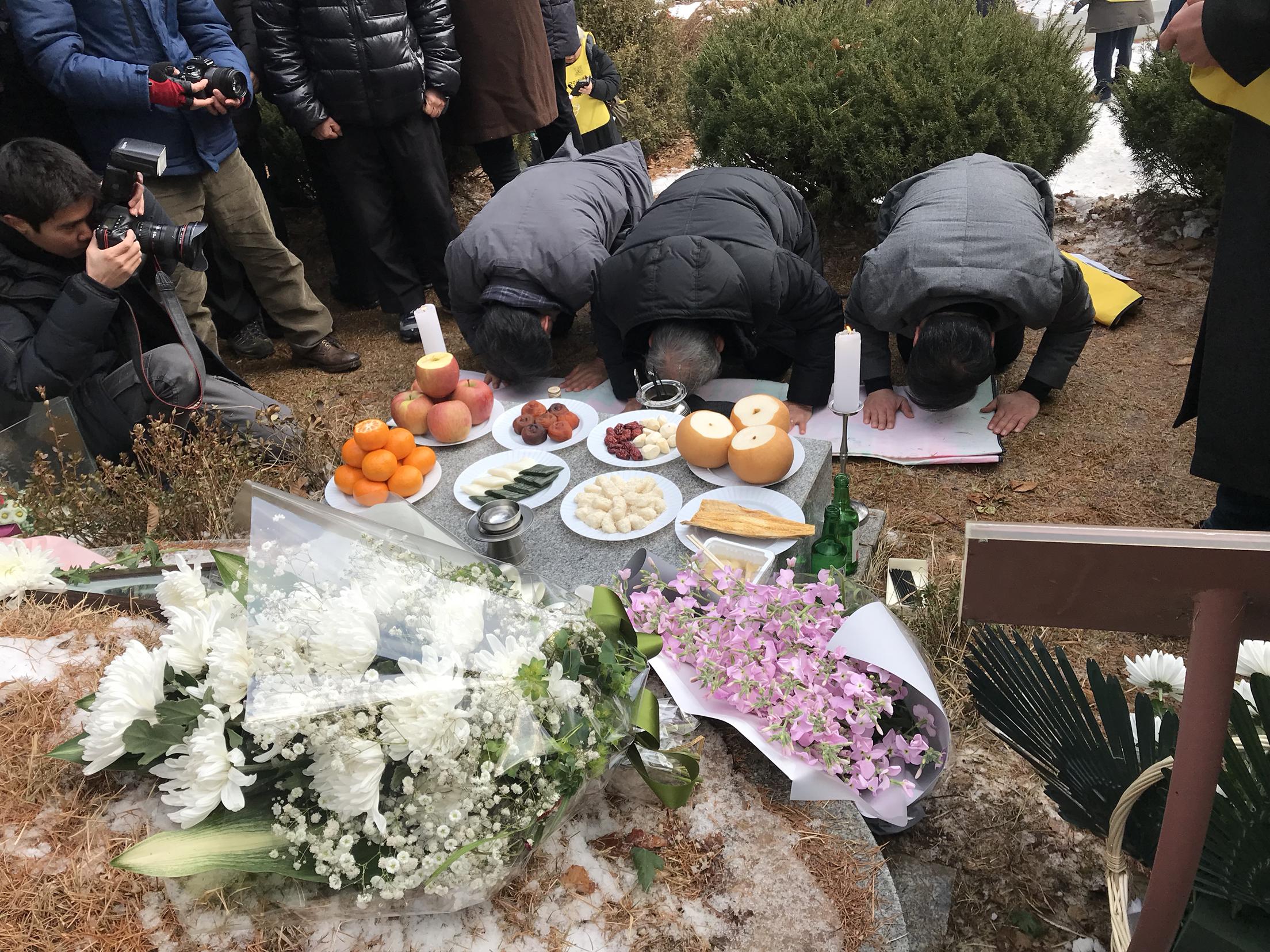 [현장화보] 박종철 열사 추모식과 남영동 대공분실 모습